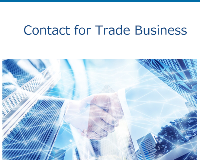 contact for trade business